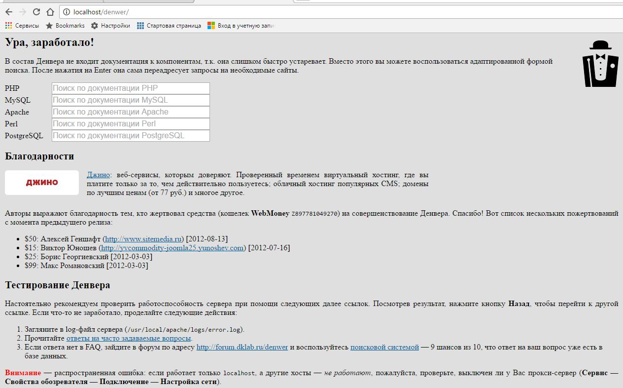 перенос сайта с хостинга на сервер